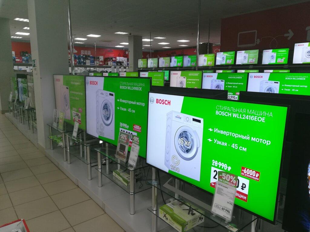Эльдорадо Кашира 2 Интернет Магазин