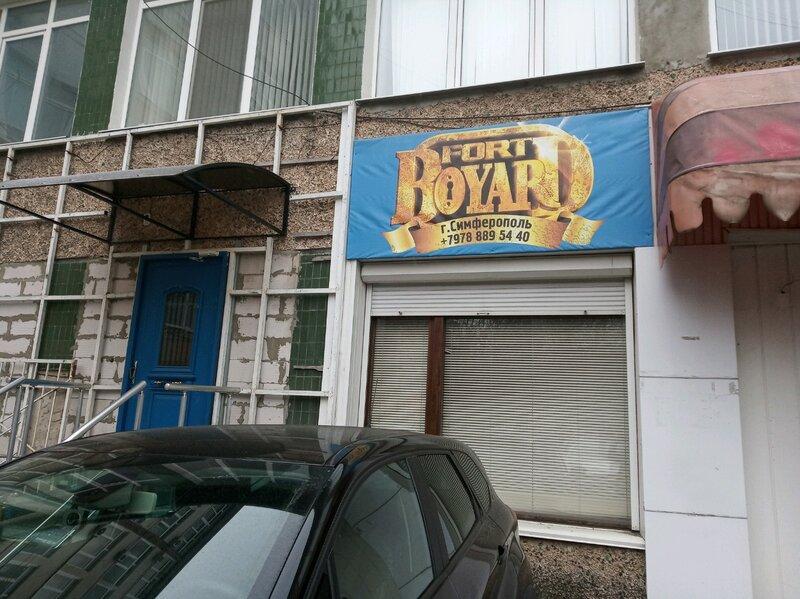 Fort Boyad