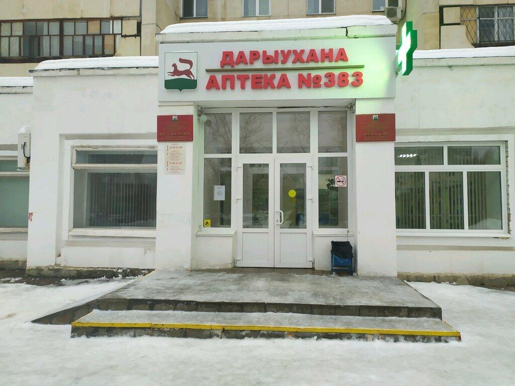 Дешевая аптека, аптека, ул. Свободы, 8, Уфа, Россия ...
