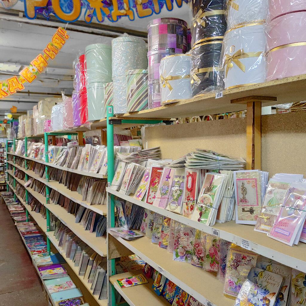 Магазины миллион открыток адреса магазинов