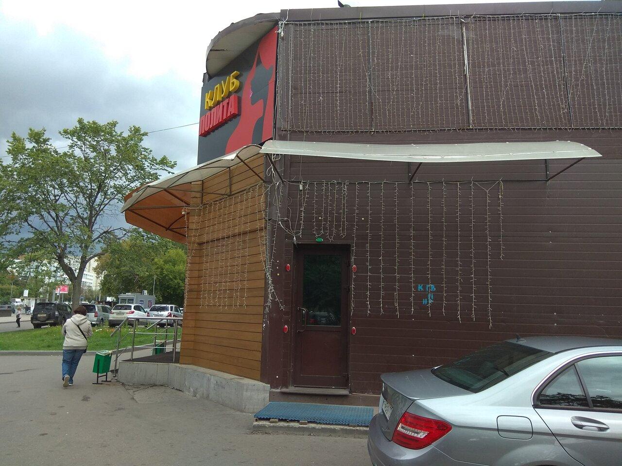 Клуб лолита в москве текстуры для ночных клубов