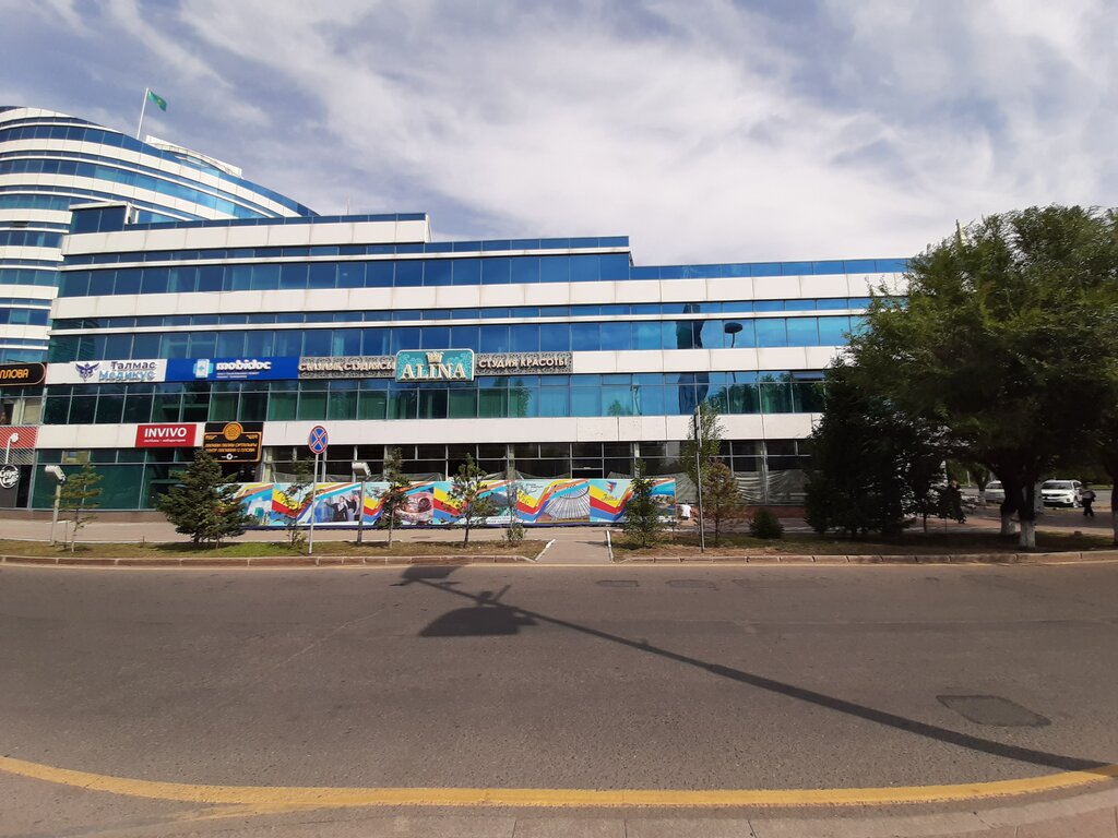 медцентр, клиника — Талмас Медикус — Нур-Султан (Астана), фото №1