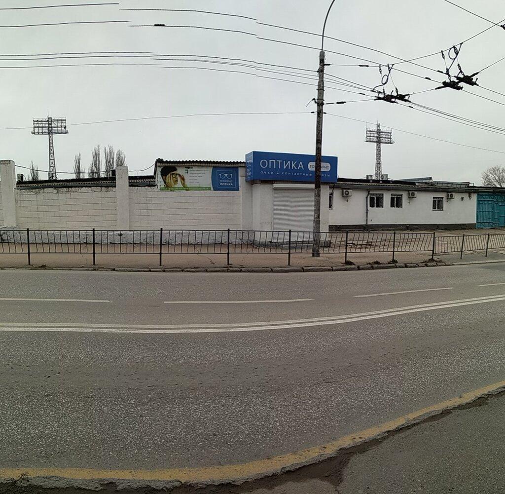 салон оптики — Горизонт-Оптика — Севастополь, фото №2