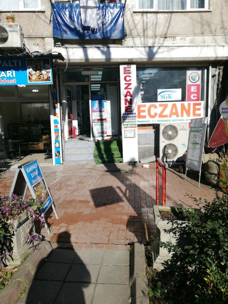 eczaneler — Kadırga Eczanesi — Fatih, photo 1