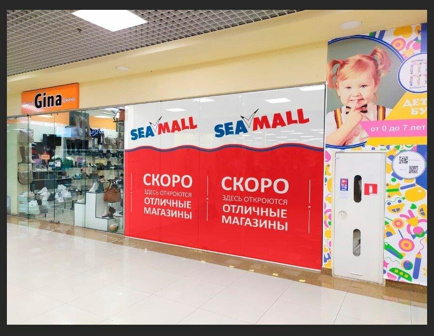 студия веб-дизайна — Бомбей — Севастополь, фото №1