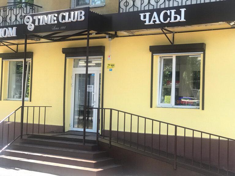 магазин часов — Timeclub — Самара, фото №1