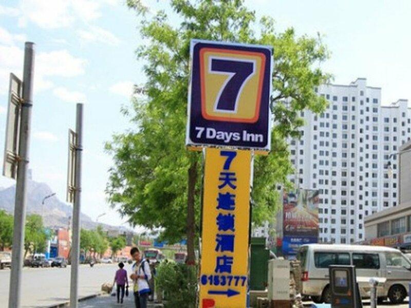 7 Days Inn Wuhai Wanda Plaza Branch