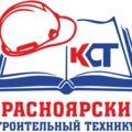 Студия широкоформатной печати, Красноярский строительный техникум, Широкоформатная печать в Норильске