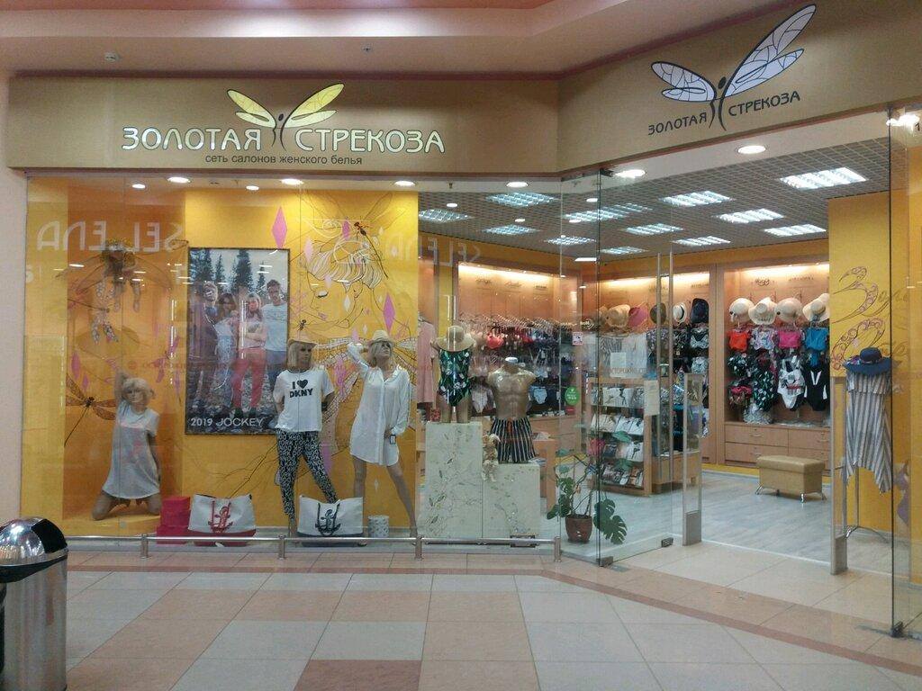 магазин женское белье стрекоза