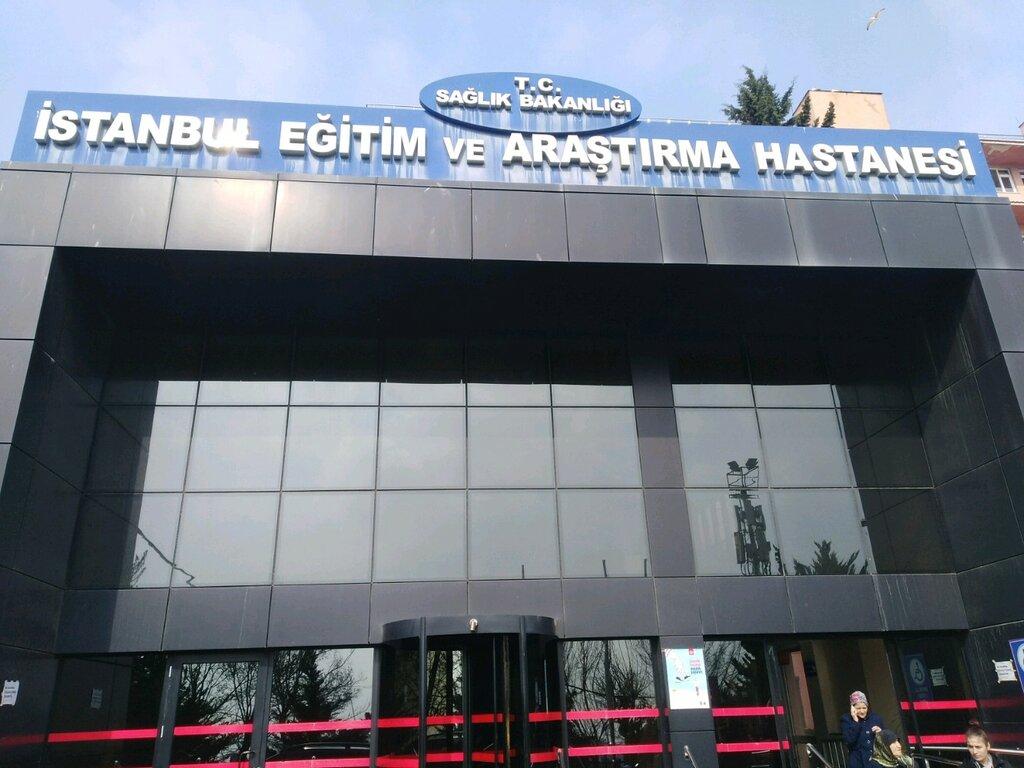 hastaneler — İstanbul Fatih Egitim Arastırma Hastanesi Yoğun Bakım — Fatih, photo 1