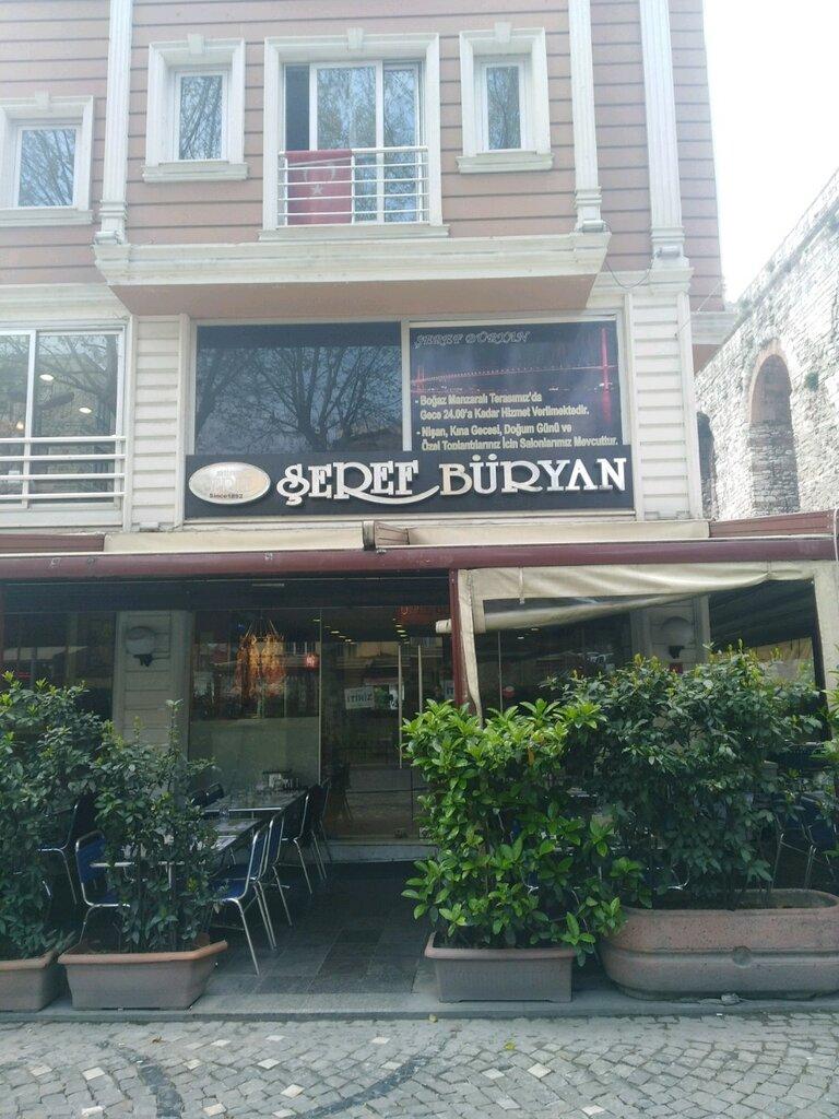 restoran — Şeref Büryan — Fatih, photo 1