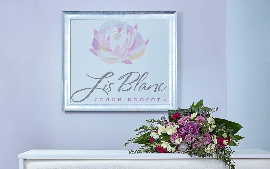 салон красоты — Lis Blanc — Москва, фото №2