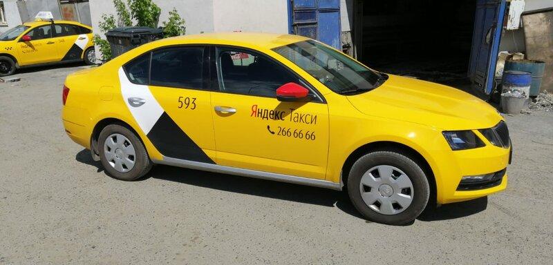 Первый таксомоторный парк - фотография №2