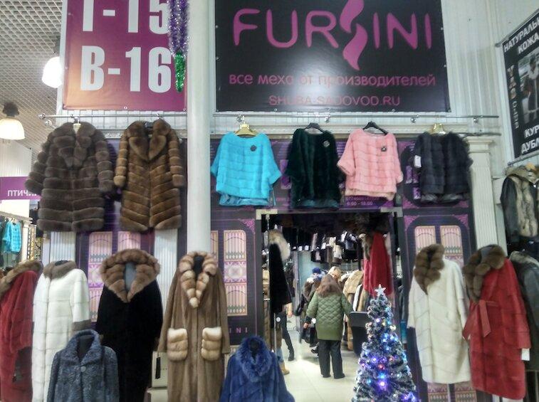 магазин кожи и меха — Fursini — Москва, фото №2