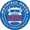 Автомасла и автозапчасти Fast Truck, Услуги шиномонтажа в Крутовском сельском поселении