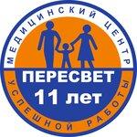 Логотип Лечебно-диагностический центр Пересвет