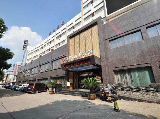 Tongyong Hotel