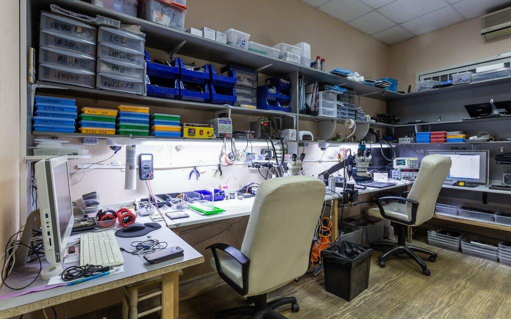 ударная офис для ремонта бытовой техники варианты фото запросу биг тейсти