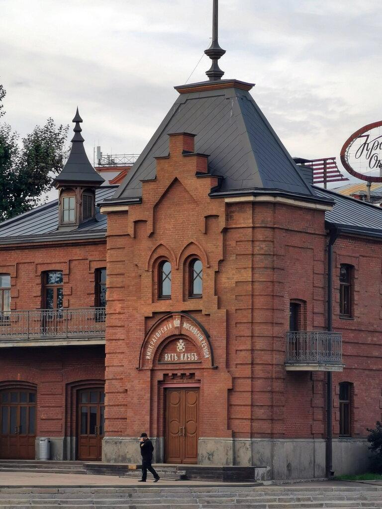 императорский клуб москва