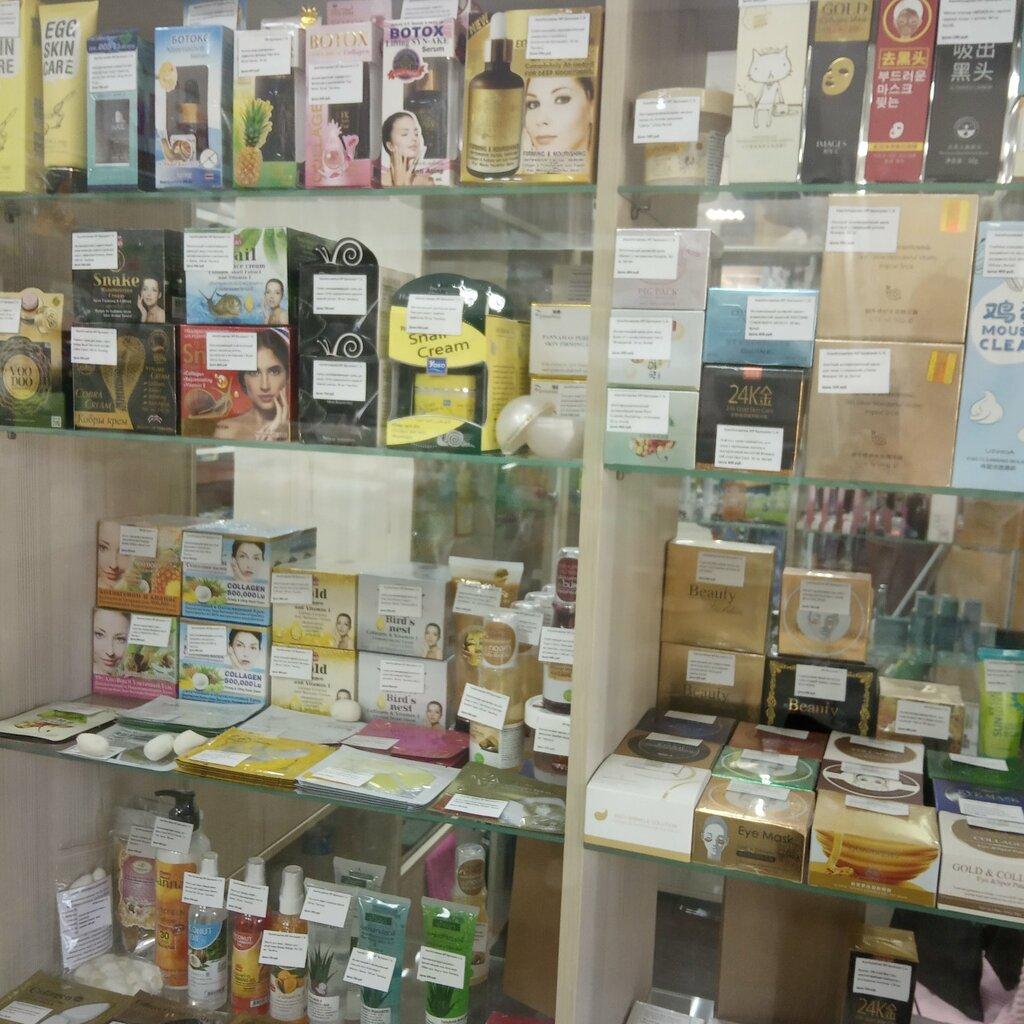 Купить косметику тула купить корейскую косметика vov