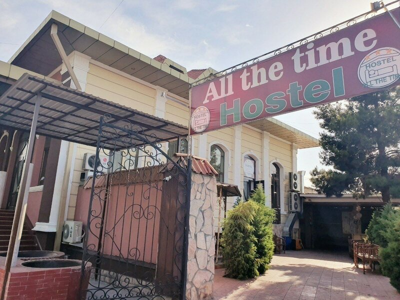 All The Time - Hostel
