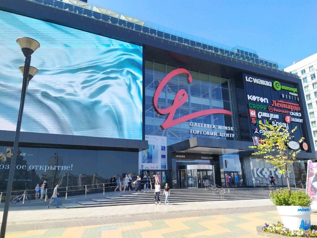 торговый центр — Galleria Minsk — Минск, фото №2