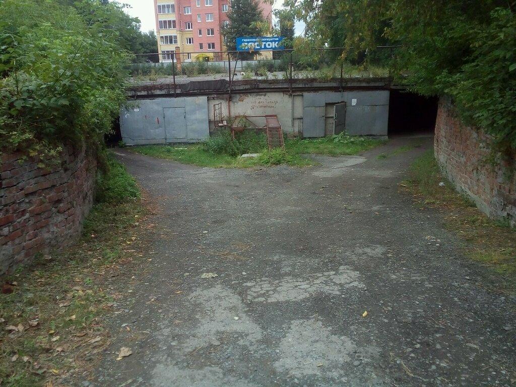 Бетон восток тюмень антисептик бетона