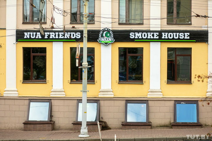 кальян-бар — Нуахуле Минск — Минск, фото №2