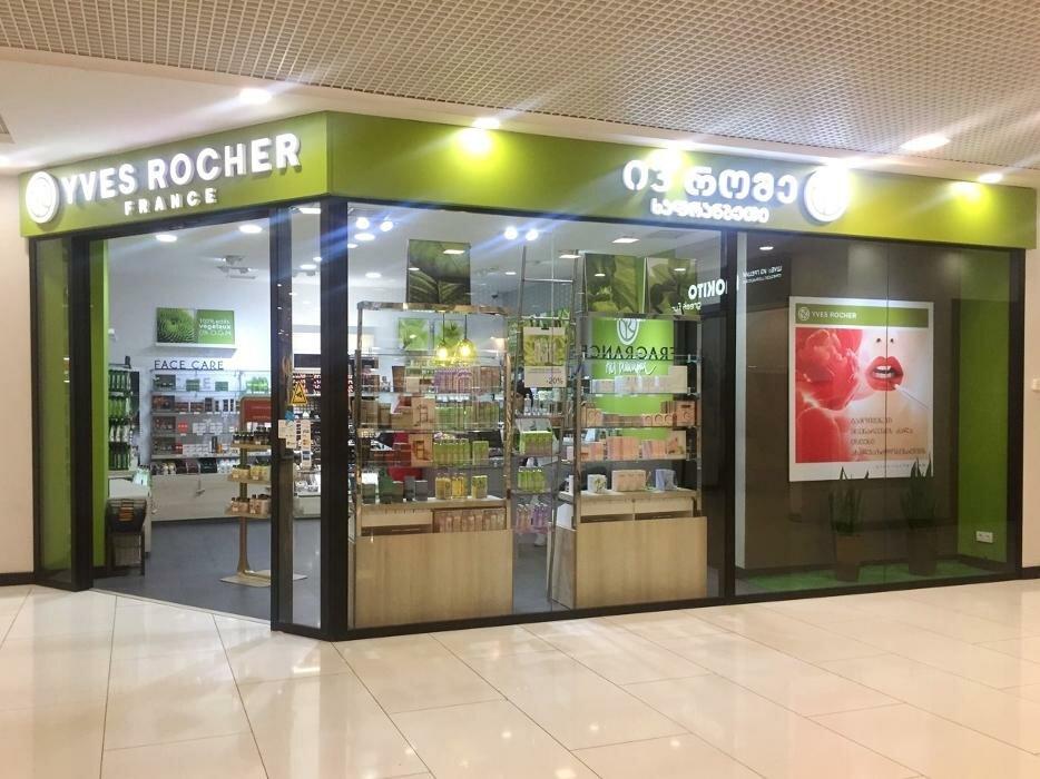 салон красоты — Yves Rocher — Тбилиси, фото №2