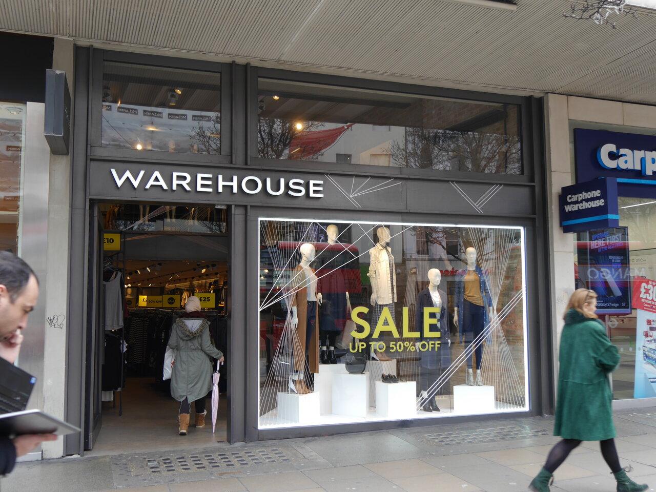 интернет магазин молодежной одежды верхаус часть выполнена, теперь
