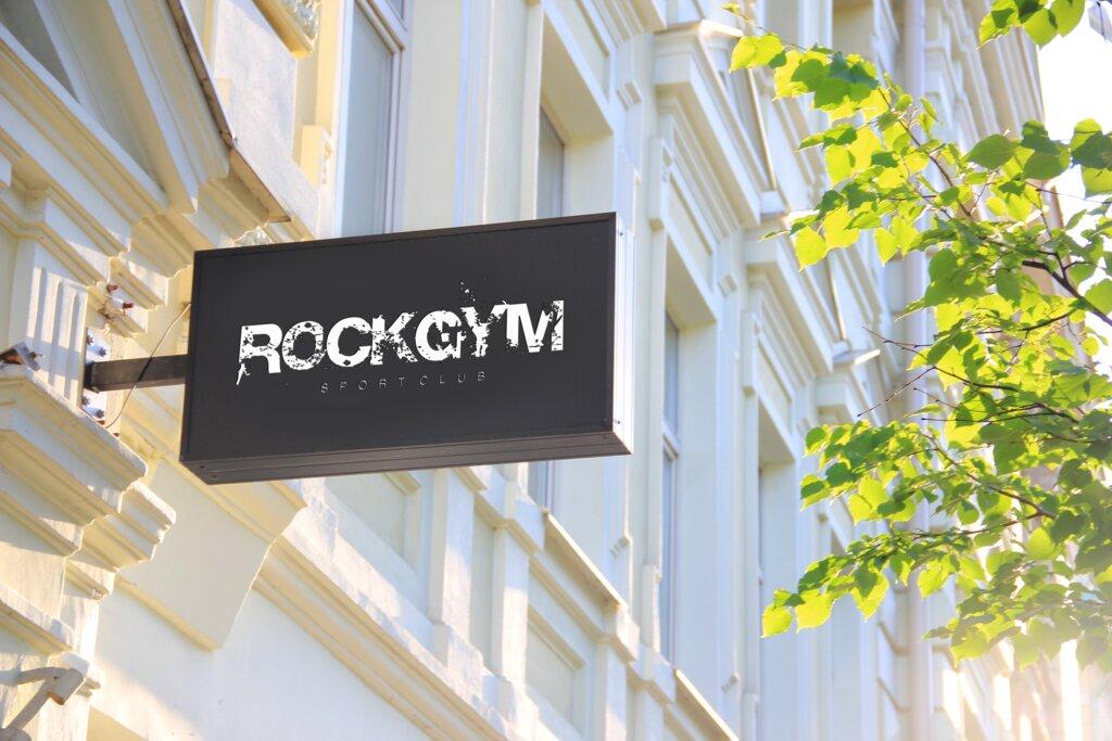 спортивный, тренажёрный зал — RockGym — Калининград, фото №2