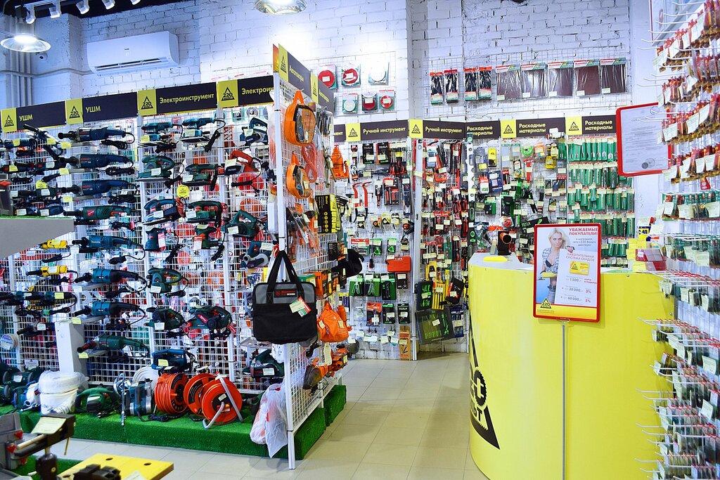 Магазин 220 Волгоград