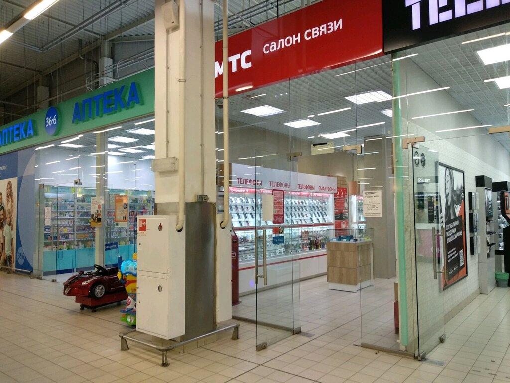 Магазин Мтс Домодедово
