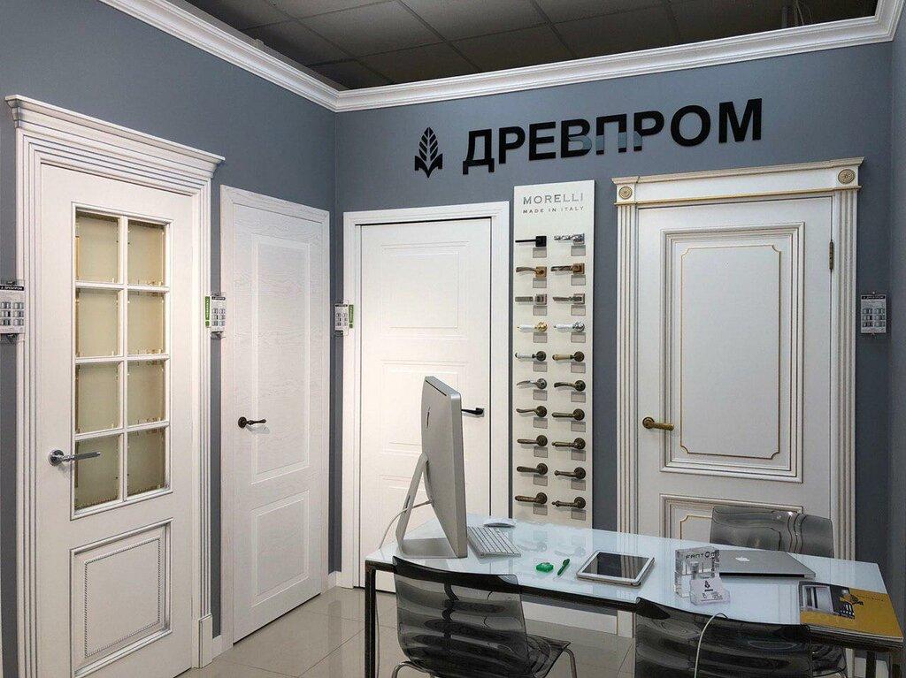 двери — Фирменный магазин Древпром — Минск, фото №2
