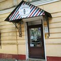 Firecut, Услуги парикмахера в Калужской области