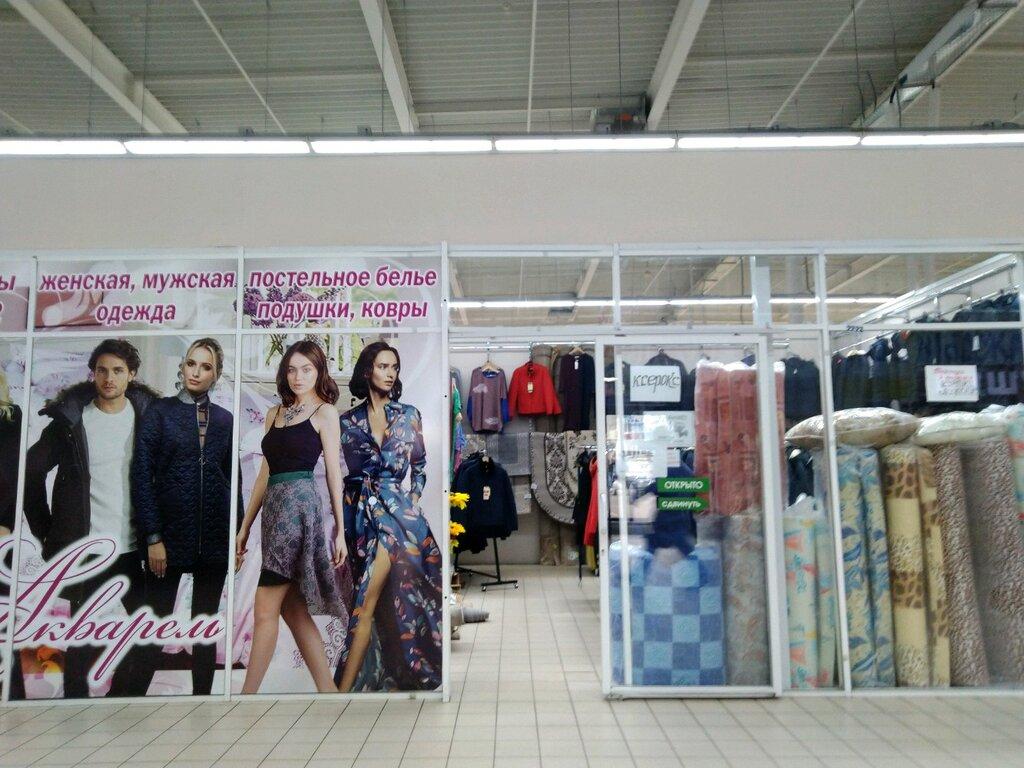 магазины верхней одежды в брянске для мужчин почта банк кредит как рассчитать