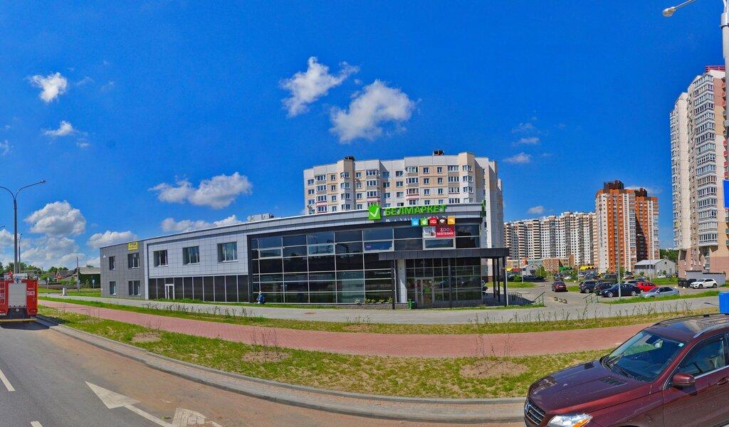 Панорама кофейня — Coffee Pub — Минск, фото №1