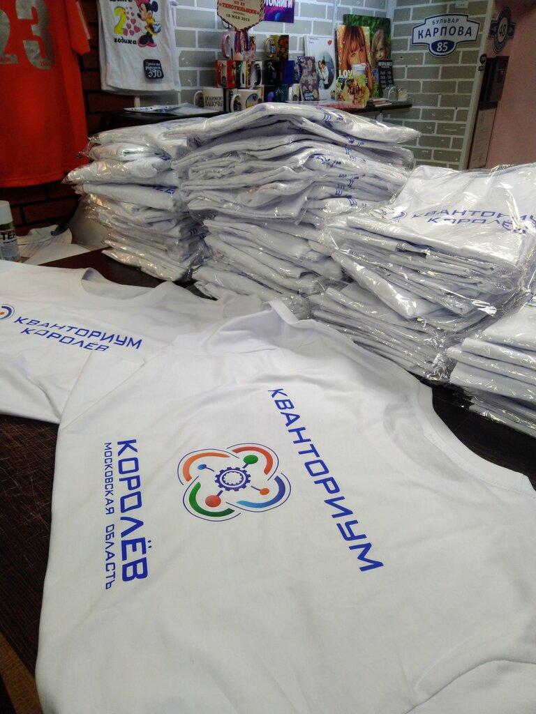 востребованным цветком кувандык фотосалон печать на футболках здесь