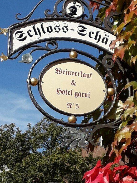 Schloss-schänke Hotel garni und Weinverkauf