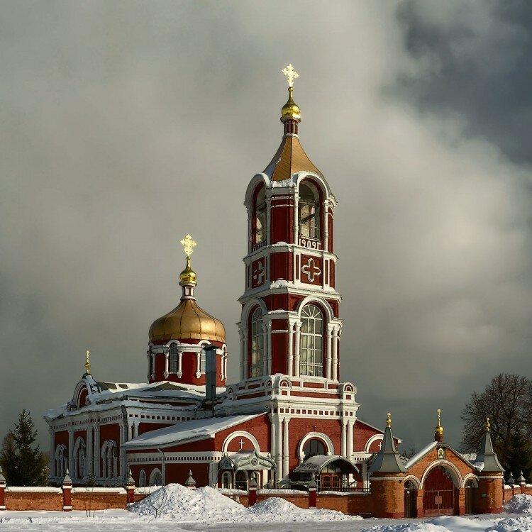 город воскресенск с картинками города воины