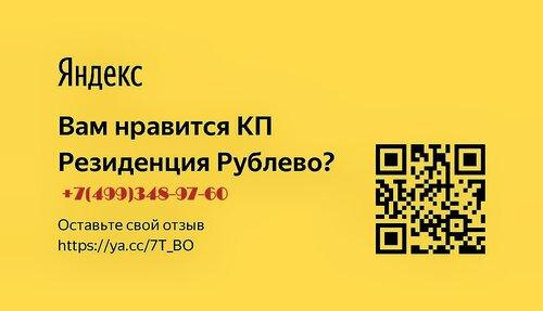 Вывод сайта в топ яндекс Советская улица (посёлок Рублево) достоинства рекламы в интернете