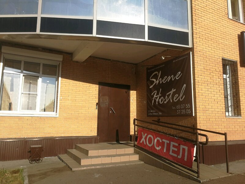 Shene Hostel