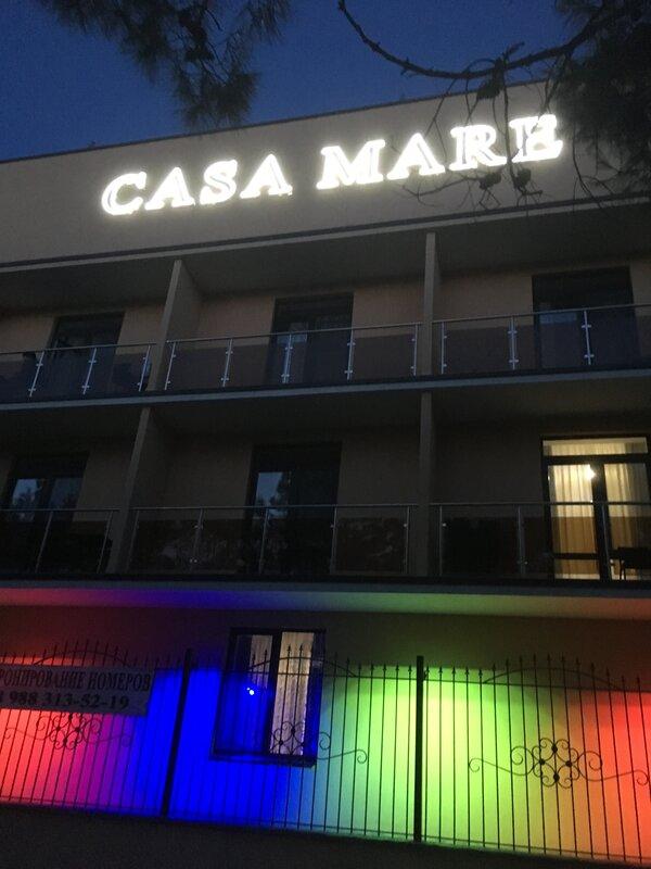Гостевой дом Casa Mare