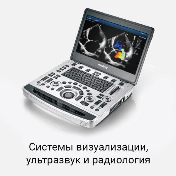 медицинское оборудование, медтехника — Мед ИНН — Владивосток, фото №1