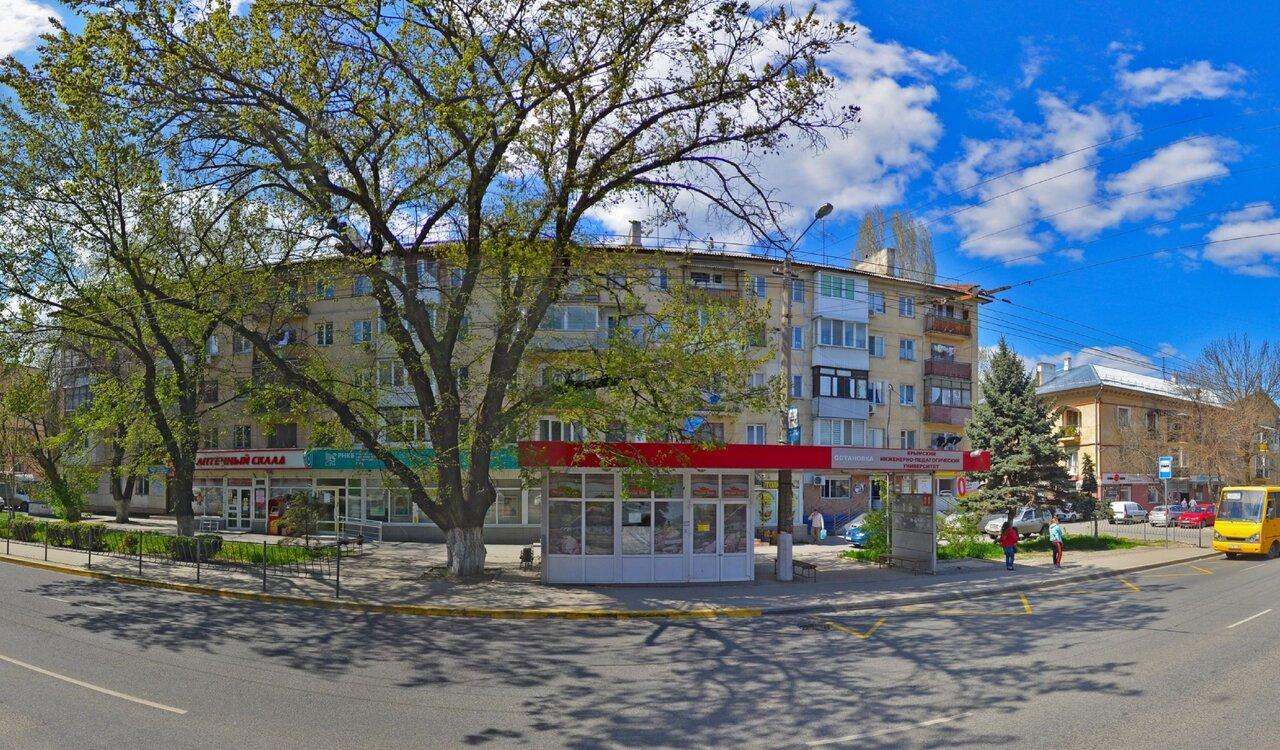 задумали симферополь ул севастопольская фото ходит этом винтаже