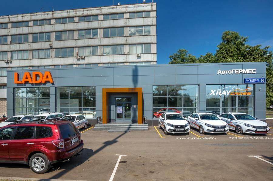 Официальный автосалон лада в москве на варшавском шоссе нужно ли согласие супруги на залог автомобиля