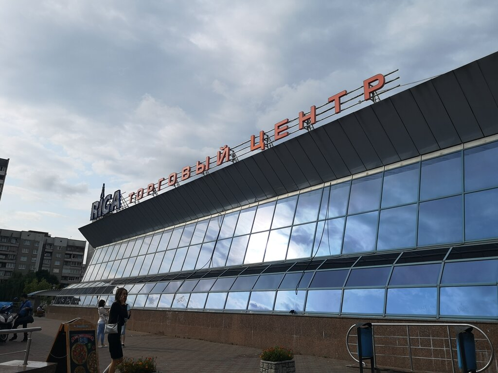 торговый центр — Рига — Минск, фото №2
