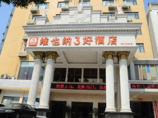 Vienna 3 Best Hotel Hubei Jingmen Huyaguan Avenue Changfa