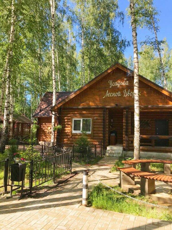 Гостевой дом Усадьба Лесной Двор