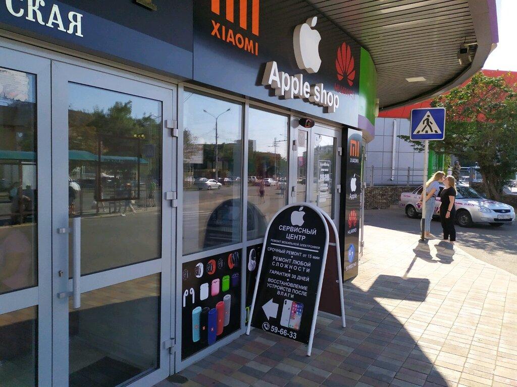 apple ставрополь ремонт